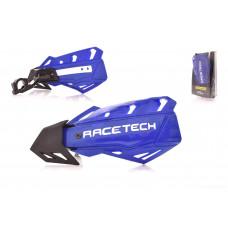 """Защита рук  мото  #X-FORCEHANDGUARD4  синие  """"RACE TECH"""""""